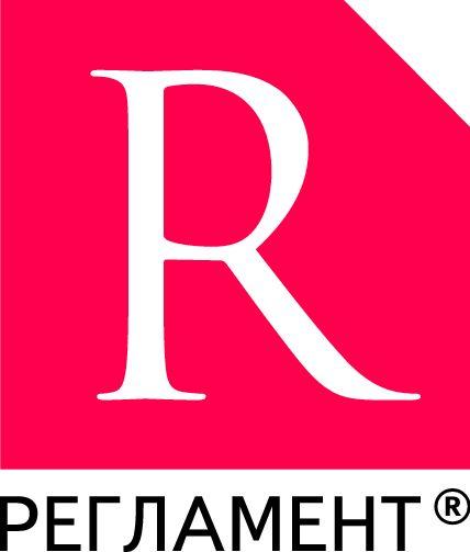 Logo reglament only.jpg