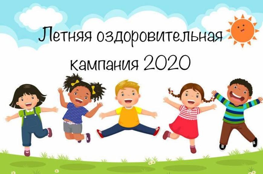 lok 2019