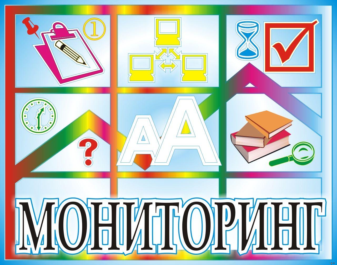 http://www.eduportal44.ru/Galich/school3/SiteAssets/DocLib28/Forms/AllItems/60246.jpg