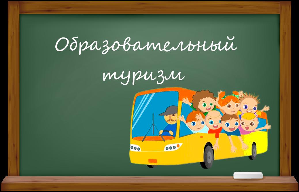 Всероссийский конкурс сочинений сочинения победителей