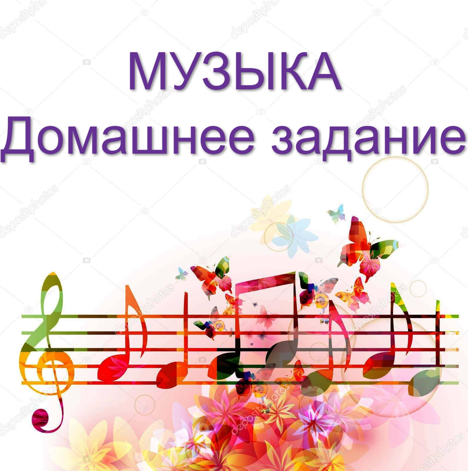 depositphotos_278033220-stock-illustration-music-background-colorful-clef-music (1).jpg