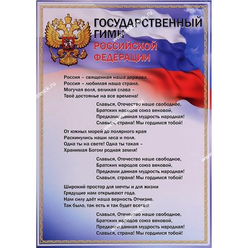 Российская федерация глазами ридуса