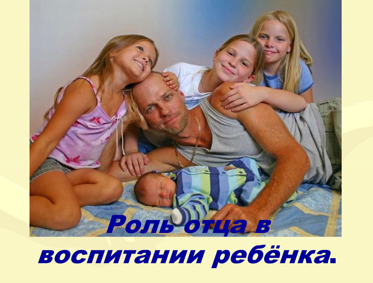 Отец трахает спящую дочь. Порно: спящая дочь ебет отец