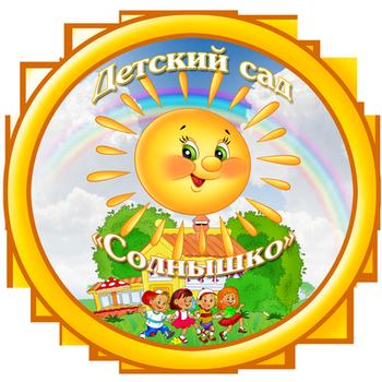 О закрытии на ремонт муниципальных дошкольных образовательных учреждений.
