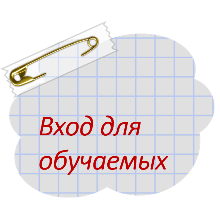 ц1.png