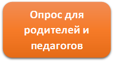 кнопка2.png