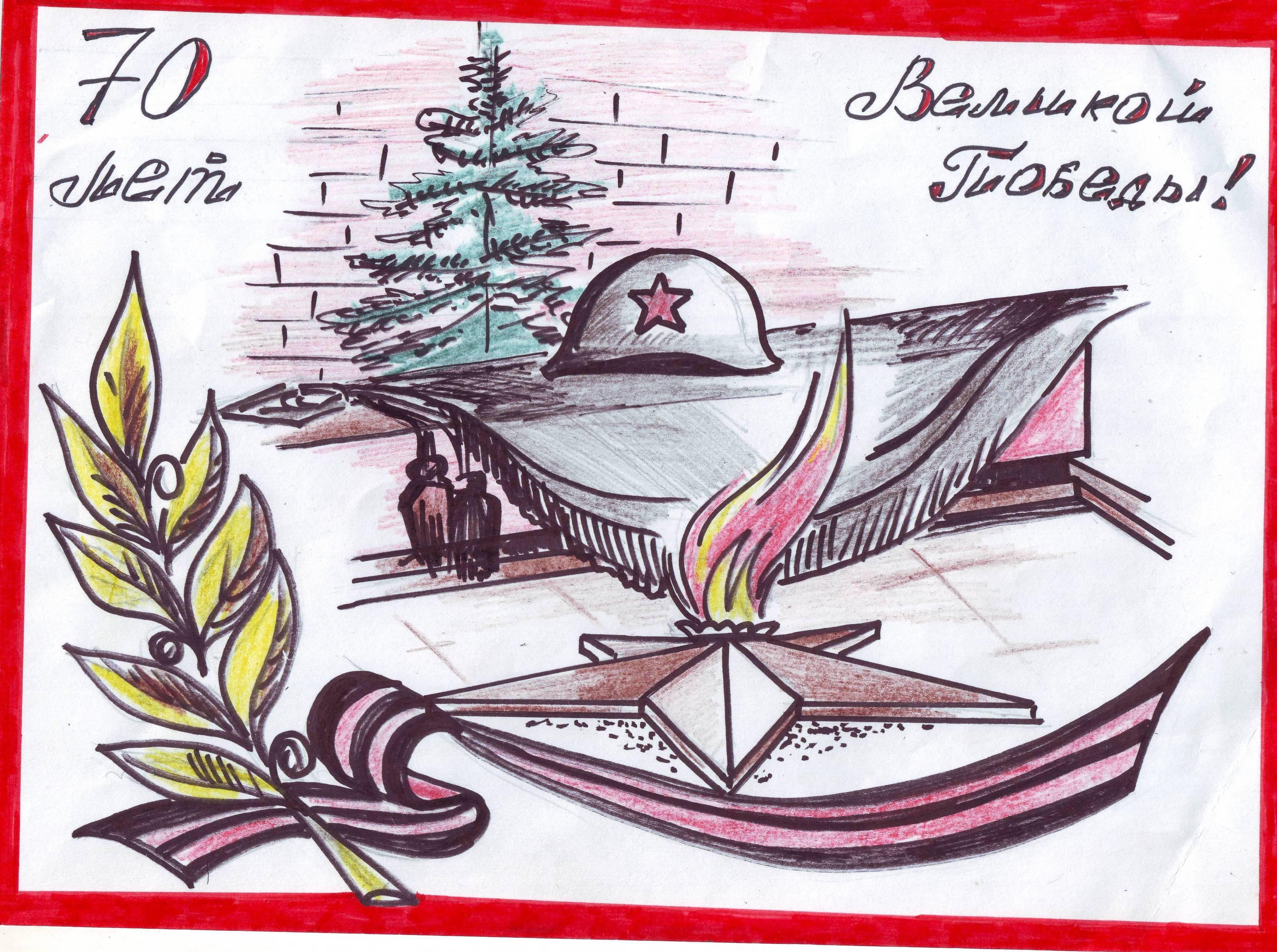 Как нарисовать открытку к 9 Мая, поэтапно карандашом? 9 мая 77