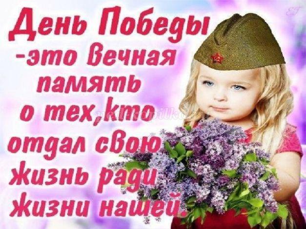 открытка с девочкой.jpg